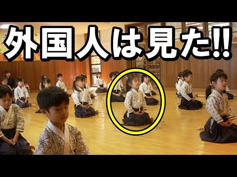 衝撃!日本のある光景を見た外国人が驚いた日本のすごいところ「日本は本当に特殊だね…」日本人の特別な国民性が一目で分かる1枚の写真に海外大絶賛【海外の反応】
