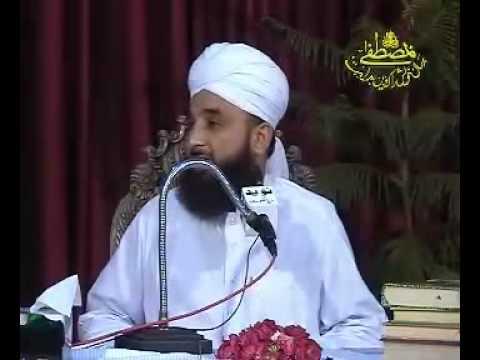 Touheed-e-Baari(Emaan-Kay-Taqazy) 5-2009-www.idaratulmustafa.com-0345-6514675-M.Raza-Saqib