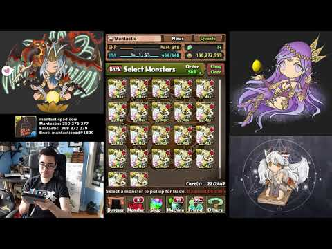 [Tutorial] How Trading Works in Puzzle and Dragons