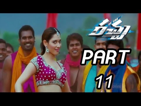 racha full movie in telugu hd 1080p