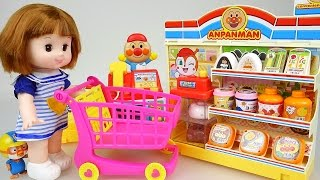 Baby doll & Mini mart 콩순이 뽀로로 와 호빵맨 편의점 장난감 놀이