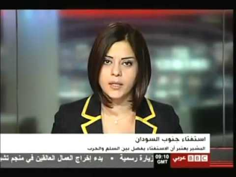 Mosaic News - 10/13/10: World News From The Middle East