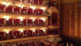Большой театр, опера