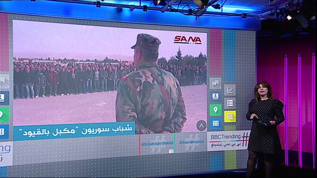بي_بي_سي_ترندينغ: ما هي حقيقة صورة المجندين المكبلين في #سوريا؟