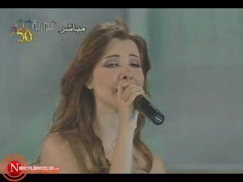 Nancy Ajram Ebn El Geran Damascus International Concert 2010