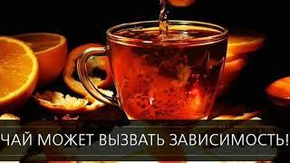 НеАнгелы - Роман
