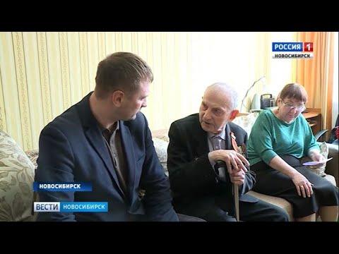 Депутаты Заксобрания поздравили ветеранов с наступающим 9 Мая