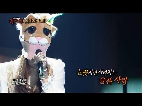 【TVPP】 Haeri(Davichi) - Snow Flower, 해리(다비치) – 눈의 꽃 @King of masked singer
