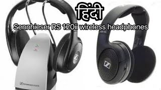 Sennheiser RS 120 II Wireless Headphones- Review