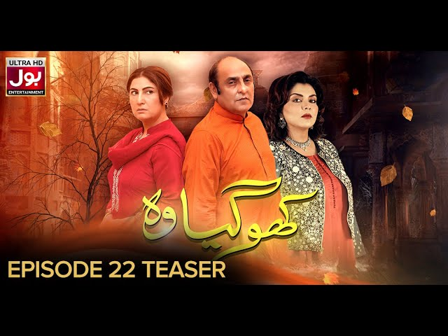 Kho Gaya Woh Episode 22 Teaser | Pakistani Drama Serial | BOL Entertainment