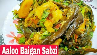 Aaloo baingun different style Sabzi (kalonji) || less time take this Sabzi by  *zaika-e-Lucknow*