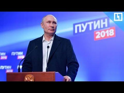 Выборы-2018. ЦИК