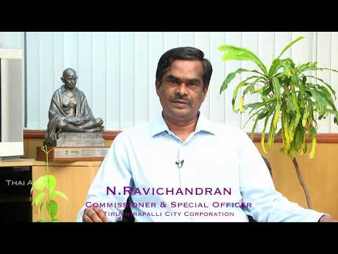 திருச்சிராப்பள்ளி மாநகராட்சியின் புதிய திட்டம் | Tiruchirappalli corporation new announcement |