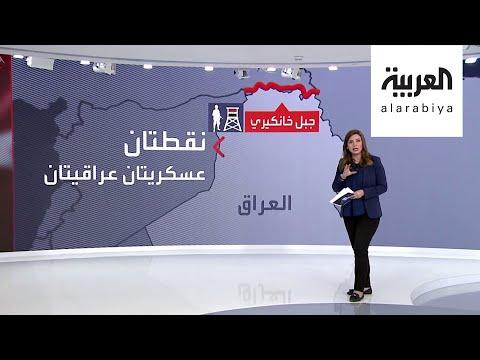 الرئاسة التركية تنشر خريطة للتوغل التركي في عمق الأراضي العراقية  - نشر قبل 2 ساعة