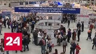 Жириновский решил познакомиться с молодыми специалистами - Россия 24