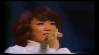 「追憶(THE WAY WE WERE)」安奈淳 小柳ルミ子 「エスカイヤガールズ」...