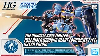 """HGUC 1/144 Pale Rider [Ground Battle Heavy Equipment Type] """"CLEAR COLOR"""" - Release Info"""