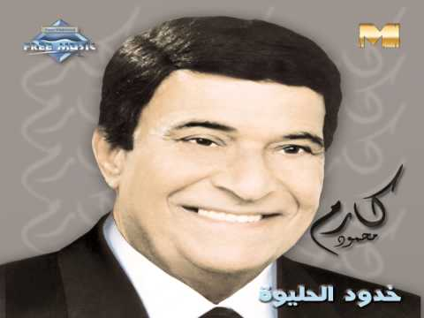 Karem Mahmoud - Samra Ya Samra (Audio) | كارم محمود - سمرة يا سمرة