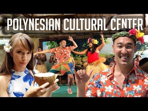 Polynesian Cultural Center   Our First Luau!