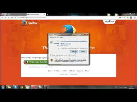Как скачать, и установить Mozilla Firefox!!!