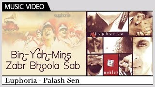 "Bin-Yah-Min""S Zahr Bhoola Sab 