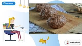 Пирожное Картошка классический рецепт Рецепты блюд с фото простые и вкусные