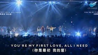 Download Video My Beloved (CityWorship) // Mark Kwan @CHC MP3 3GP MP4