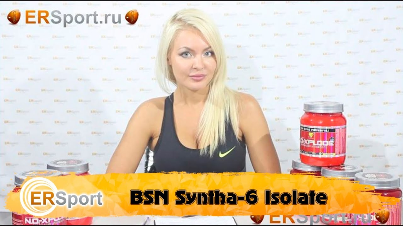 Syntha-6 isolate это протеин на основе двух молочных белков. Его главное свойство длительное и непрерывное обеспечение мышц аминокислотами.