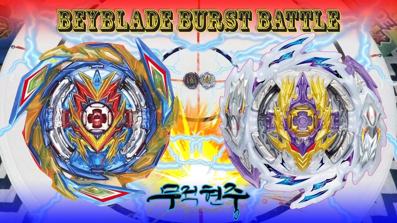 브레이브 발키리(Brave Valkyrie) vs 레이지 롱기누스(Rage Longinus) - (베이블레이드버스트 / BeybladeBurst / ベイブレードバースト)