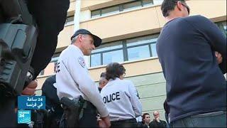 الشرطة الفرنسية تدق ناقوس الخطر بعد تنامي حالات الانتحار بين صفوفها!!