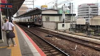 湯の山線謎解き列車発車