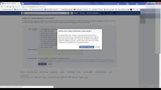 désactiver mon  compte facebook définitivemet ou temporaire  2017