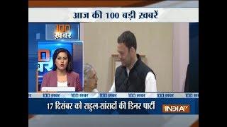 News 100 at 8:00 PM | 11th December, 2017