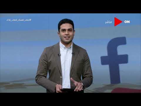 صباح الخير يا مصر - تريندات السوشال ميديا.. أحمد صلاح حسني يكذب شائعة إصابة أمير كرارة بكورونا  - نشر قبل 15 ساعة
