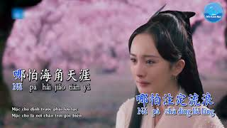 Tam Sinh Tam Thế - Trương Kiệt (Karaoke)