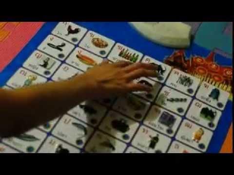 ก เอ๋ย ก ไก่ ฝึกท่อง กขค ตั้งแต่ ก-ฮ.แบบง่ายๆ หนังสือ เรียน อ่าน ก.ไก่ แผ่นเรียนรู้ ก- ฮ และ a-z