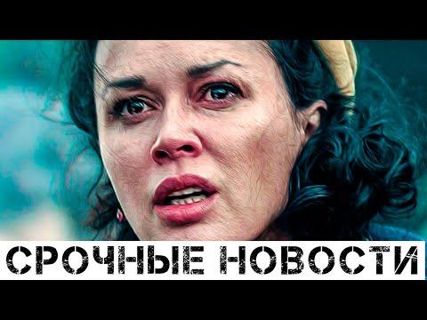 Итог: Сегодня сообщили главную новость о Заворотнюк