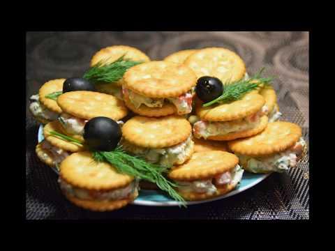 """Закуска """"Крекерные пирожные"""" / Cold Appetiser """"cracker Biscuit"""""""