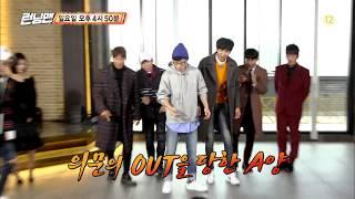 SBS  - 17일(일) 예고