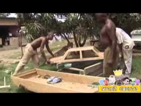 Веселые гробы из Ганы