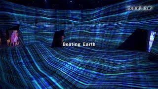 Beating Earth