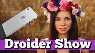 Фишки Android O и ФАС против YouTube | Droider Show 282