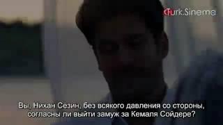 Чёрная любовь 71 серия 2-анонс