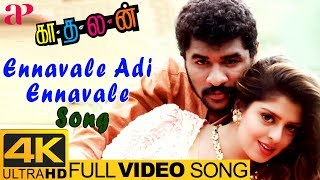 Ennavale Adi Ennavale Full Video Song 4K | Kadhalan Songs | Prabhu Deva | Nagma | AR Rahman