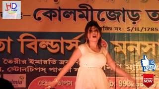 Video Sondha Belai Tmi Ami Bose Achi Dujone Bengali Hd 2017 | Hot Dance Hungama Music download MP3, 3GP, MP4, WEBM, AVI, FLV Oktober 2018