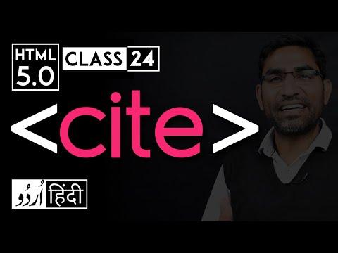 Cite Tag - Html 5 Tutorial In Hindi - Urdu - Class - 24