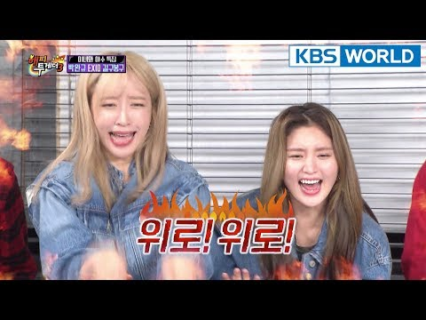 Room2 is the mecca for girl group songs! Will they sing an EXID song?[Happy Together/2018.03.08]