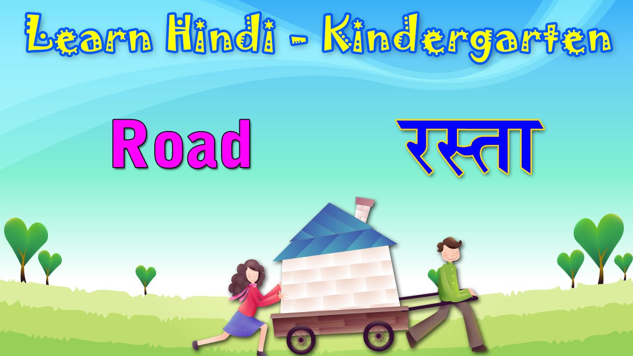 Road Safety Rules and Tips for kids of Kindergarten Preschoolers     Global traffic New traffic rules introduced in Kolkata  bikers without helmet will not be provided fuel   Latest News  amp  Updates at Daily News  amp  Analysis
