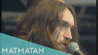 Matmatah - Petite mort (Live at Vieilles Charrues official HD)