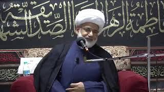 الشيخ زهير الدرورة - تكنى السيدة فاطمة الزهراء عليها السلام بـأم الهناء